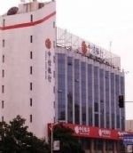 Changhe Hotel Taicang